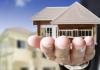 Ev Satın Almamız İçin Ne Kadar Peşinat Vermeliyiz?